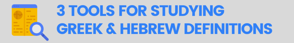 Bible study tools for Greek and Hebrew words